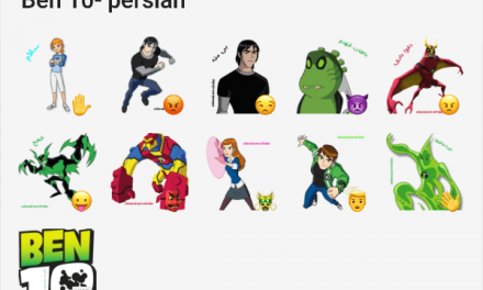 Ben 10 sticker pack