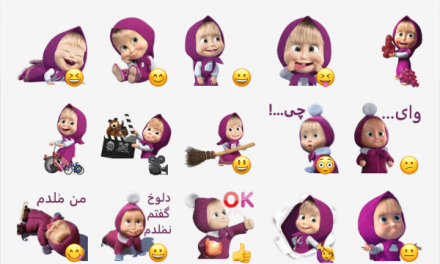 Masha and the Bear sticker pack
