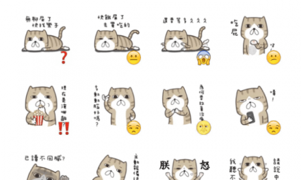 Snippycat sticker pack