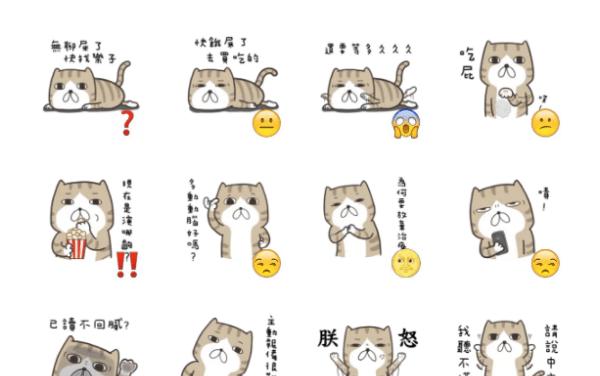Snippycat sticker pack