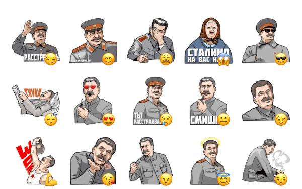 Stalin Sticker Pack