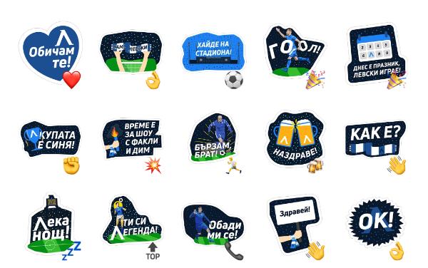 Levski Sofia Sticker Pack